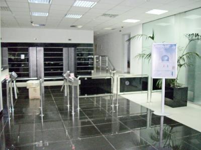 Бизнес центр возле метро Дружбы Народов