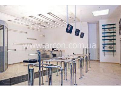 Бизнес центр Инком