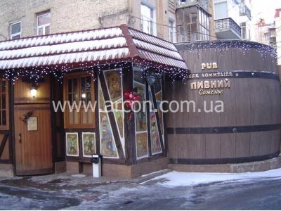 Продажа паба в Киеве на Саксаганского