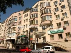 Фасадный офис на Дмитриевской