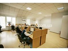 Нежилой фонд под офис на Пушкинской