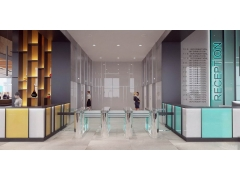 Бизнес центр Retroville