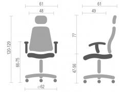 Кресло для персонала Сиона