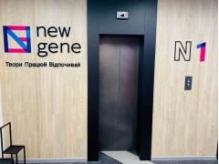 Бизнес центр New Gene Воссоединения, 19