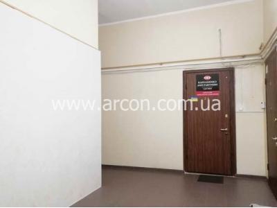 Квартира под офис на Золотых воротах